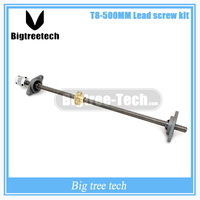 Free Shipping T8 Lead Screw 500 Mm 8mm Brass Copper Nut KFL08 Bearing Bracket Flexible Coupling