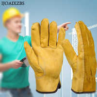 Men Working Gloves Cowhide Anti-friction Repair Transport Garden Labor Protection Wear Safety Workers Welding Moto Gloves