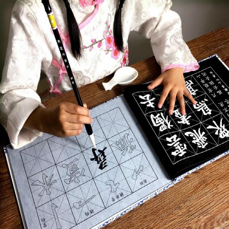 Chinese Calligraphy Copybook Yan Zhenqing Regular Script Writing Brushes Copybook Water Writing Cloth Set Student-specific Brush
