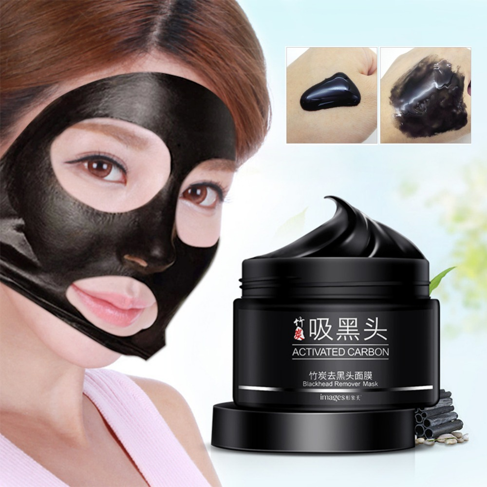 Activated Carbon Blackhead Remover Mask Peel Off Nose Dead ...