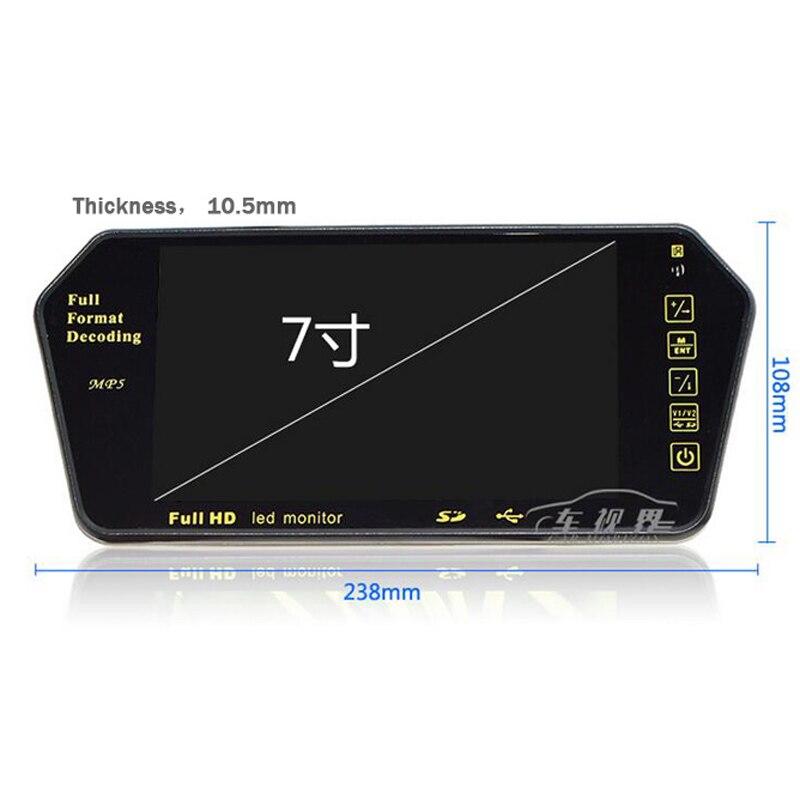 Koorinwoo Reproductor TFT LCD de 7 pulgadas Monitor colorido de - Electrónica del Automóvil - foto 2