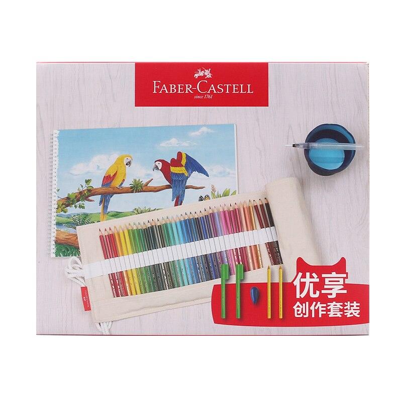 Ensemble de crayons de couleur soluble dans l'eau FABER CASTELL 48 couleurs ensemble de stylos de peinture de combinaison de cadeau d'étudiant d'art professionnel
