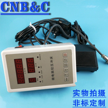 CNB&C Microcomputer Pneumatic Punch Controller Pneumatic Counter Small Test Control Box Two, Four Road