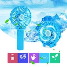 Mini Summer Fan Rechargeable USB Fan Foldable Multi-speed Adjustable USB Fan Cooling Gadgets Cooler Healthy USB Fan