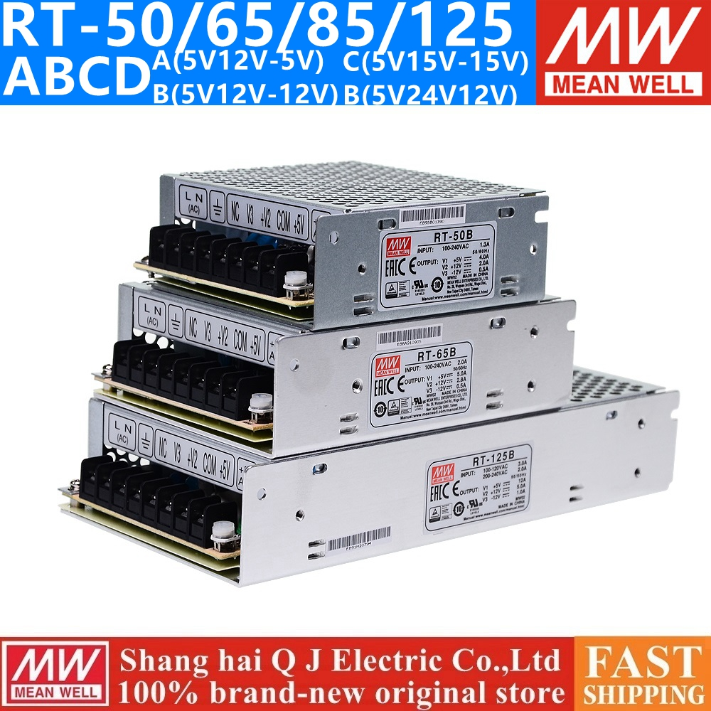 Mean Well Original PD-65A Dual Output Switching Power Supply 5V 12V 2.8A 5.5A 60W