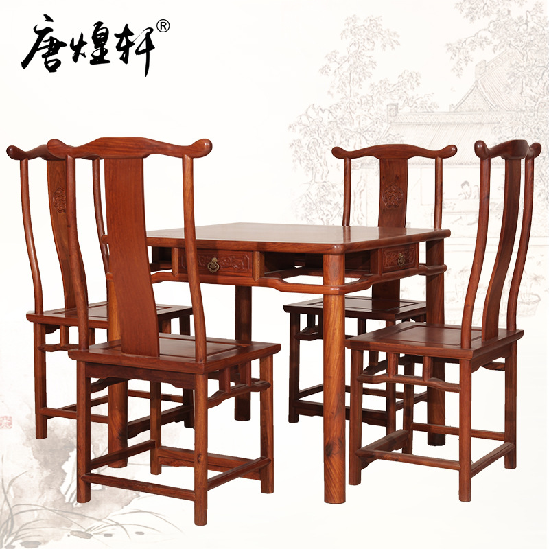 Tang Burma Rosewood Mahogany Furniture Huangxuan Double Mahjong Desk Wood Table Style Leisure Table Table