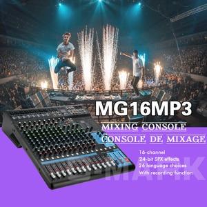 Image 5 - G MARK MG16MP3 16 ערוצים אודיו מיקסר קונסולה 24 סיביות SPX דיגיטלי אפקט 2 תצוגת Bluetooth USB טעינה + 48V פנטום כוח