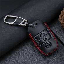 Leather Car Key Case Cover For Kia 2017 2018 Rio K2 3 4 Ceed Picanto Sorento Sportage Cerato K3 Soul K5 Optima Key Accessories sncn leather car key case cover key wallet bag keychain holder for kia k2 k3 rio cerato ceed optima stonic soul niro sportage