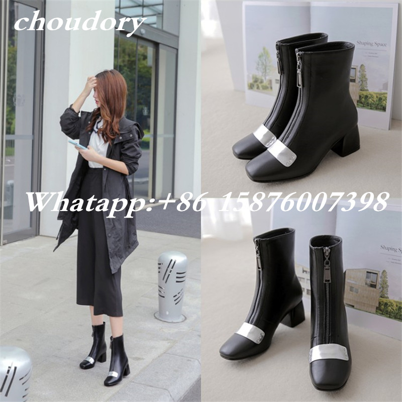 ФОТО Choudory Square Toe High Heels Boots Women Shoes Zipper Decoration Mixed Leather Pumps Fashion Botas Women Femme Zapatos Mujers