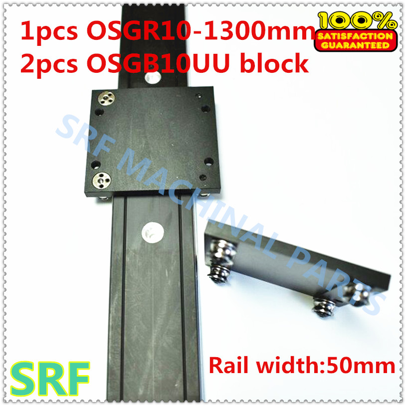 50mm width  Aluminum roller linear guide rail external dual axis linear guide 1pcs OSGR10 L=1300mm+2pcs OSGB10 block 1 piece bu3328 6 6 33 27 5 29 5 mm z25 guide rail u groove plastic roller embedded dual bearing