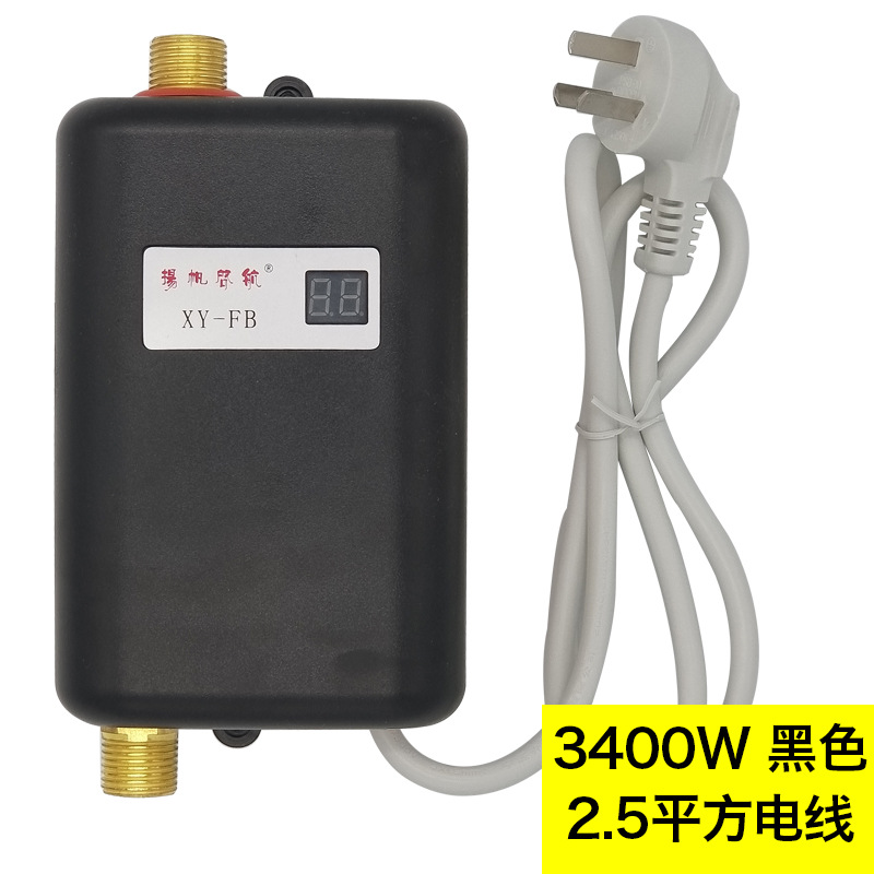 ALDXY52-XY-FB-A,3400W Inneous Water Heater Instant Electric Tankless Heater Instant Electric Water Heating Shower 3 seconds hot 3400w instantaneous water heater instant electric tankless water heater instant electric water heating shower 3 seconds hot