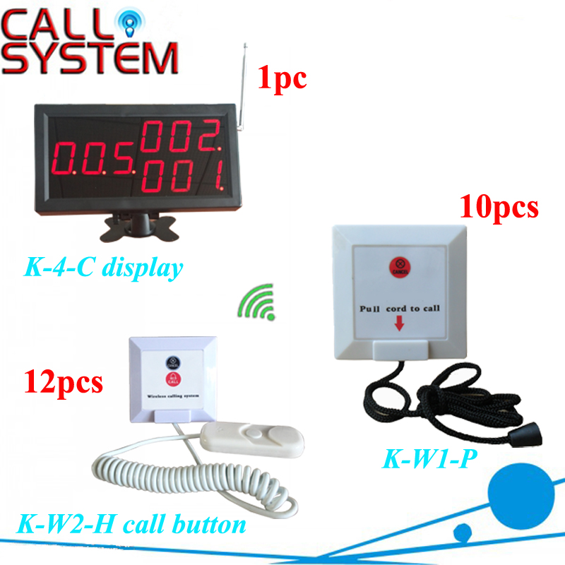 433.92mhz 1 display with 12 call buttons and 10 pull cord buzzer Wireless hospital nurse calling system