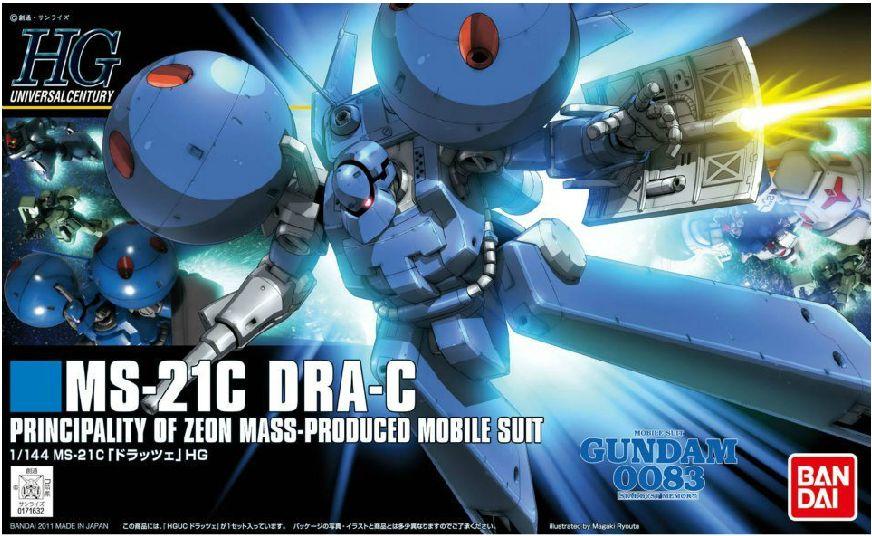 1PCS Bandai HGUC 133 1/144 MS-21C DRA-C Gundam juguetes Model Kits lbx toys education Anime action figure Gunpla