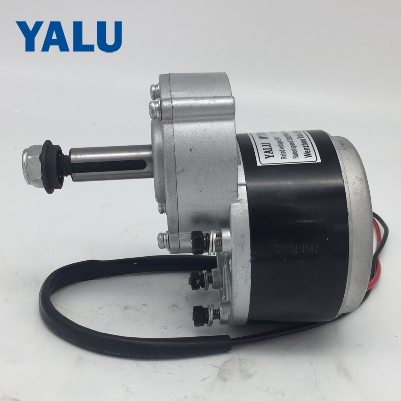 MY1016Z2 250W 24V Two rounds of balance cars DC Motor electric bicycle gear Long axis motor Brush gear Balance car dc motor new 12v 3000 dc high speed electric motors turn the long axis of the brush motor r5166 per minute