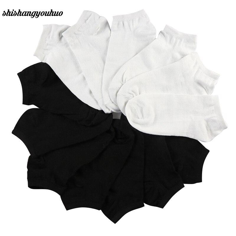 7Pair Women's Socks Short Female Low Cut Ankle Socks For Women Ladies White Black Socks Short Chaussette Sox