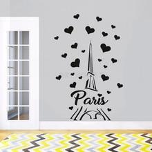 Paris France Tower Love Heart DIY Design Wall Sticker Fashion Modern Home Decor Romantic Wallpaper Poster Mural W119
