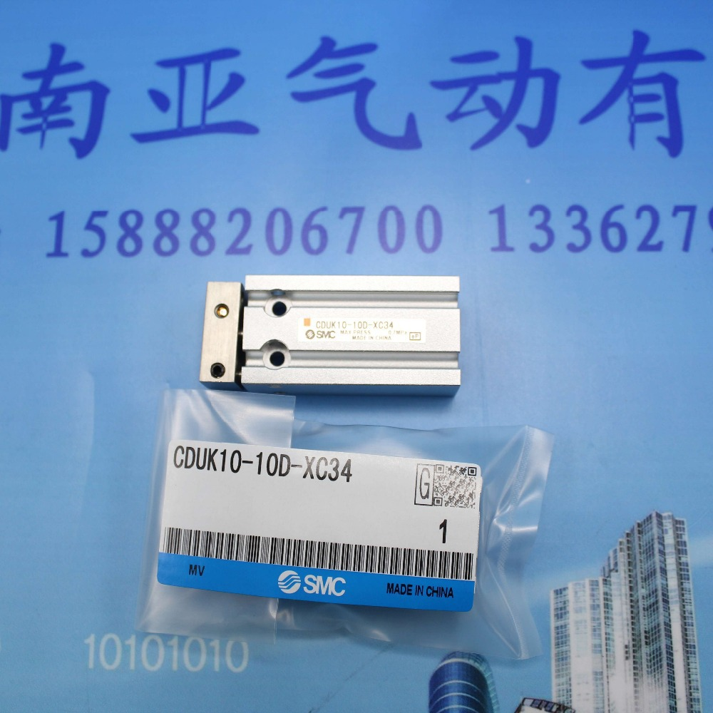 CDUK10-10D-XC34 SMC Free Mounting Cylinder air cylinder pneumatic air tools CDUK series smc free mounting cylinder cdu16 20d new original genuine