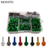 Motorcycle Fairing Bolts Nuts Body Fastener Clips Screws For BMW R1200S R1200ST R1150RT F650CS R1100S R1150R S1000RR Accessories