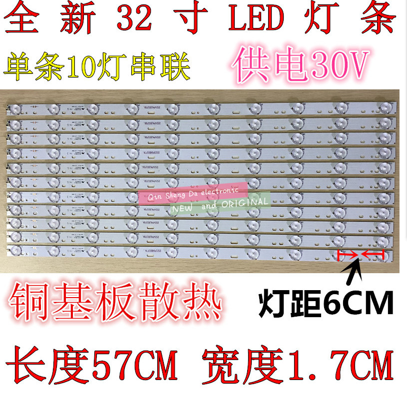 20pcs 32 570mm 17mm 10leds LED Backlight Lamps LED Strips w Optical Lens Fliter for TV