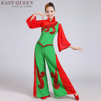 Chinese folk dance costume clothing hanfu ancient fan dance traditional Chinese dance costumes Stage dance wear AA3237