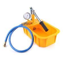 Water Pressure Tester Pump 2.5MPa Pipeline Tester 25KG Manual Hydraulic Tester Pump стоимость