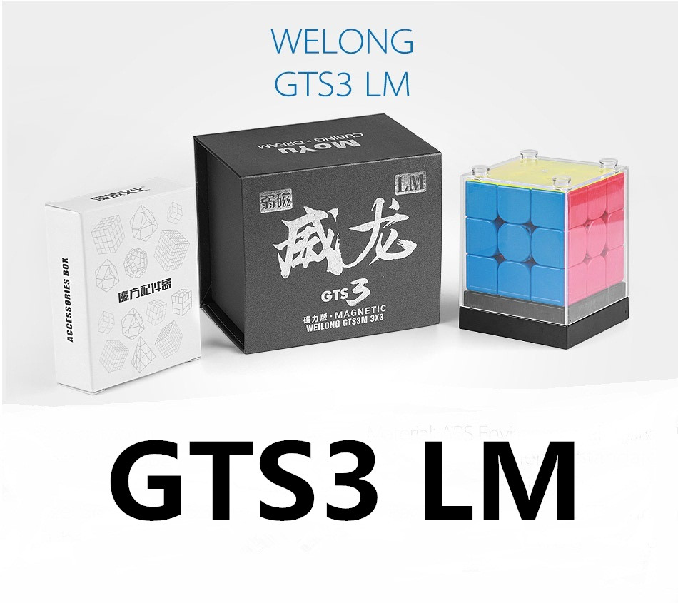 New GTS3 LM MoYu Weilong GTS V3 3x3x3 Magnetic Cube Puzzle GTS3LM Professional GTS 3 LM 3x3 Speed Magic Cube Educational Kid Toy