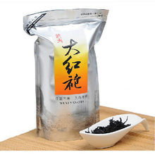 Da Hong Pao 250g New Chinese Tea Big Red Robe Oolong Tea the original Green food Wuyi Rougui Tea For Health Care Lose Weight(China)