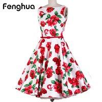 Fenghua Woman Summer Dresses Casual 2017 Elegant A Line Sleeveless Dress Vintage Audrey Hepburn Ball Gown
