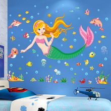 [shijuekongjian] Underwater World Mermaid Wall Stickers PVC Material DIY Girl Art for Kids Room Kindergarten Decoration