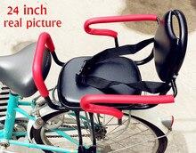 Заднее после подлокотник детского сиденье сиденья детское электрический велосипед складной безопасности