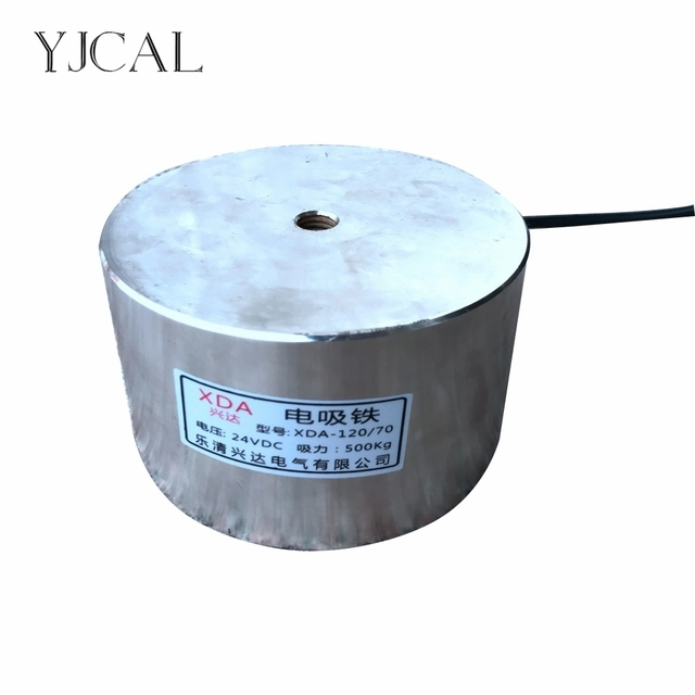 YJ-120/70 Holding Electric Sucker Electromagnet Magnet Dc 12V 24V Suction-cup Cylindrical Lifting 500KG Suction Plate China