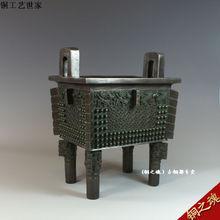 Античная бронза устройство штатив медные ремесел украшения клык динь подарок искусства