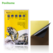 24Pcs/3Bags Body Behind The Neck Muscular Pain Patch Chinese Meridian Stress Binder Arthritis Plaster D1569