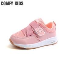 Удобные детские кроссовки; детская обувь для девочек; кроссовки для маленьких мальчиков; Спортивная повседневная обувь для детей; кроссовки для малышей; обувь для девочек