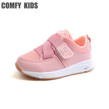 COMFY KIDS Sneakers Childrens Shoes For Girls Baby Boys Sport Casual kids Child Toddler Shoe