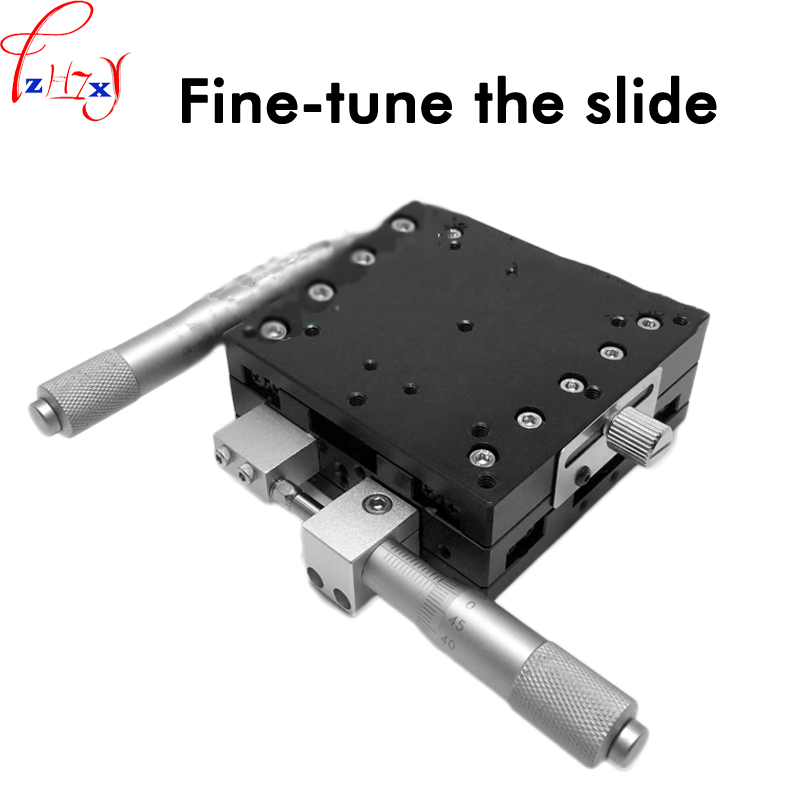 XY axis fine-tuning the sliding table crossguide LY90-LM manual sliding platform XY axis displacement platformXY axis fine-tuning the sliding table crossguide LY90-LM manual sliding platform XY axis displacement platform