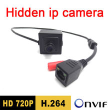 Hot sell 1280 * 720P 1.0MP mini IP Camera hd video CCTV ONVIF P2P Plug and Play security system monitoring