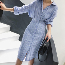 Autumn Women Dress Korean Style Slim Waist Striped Shirt Dress Long Sleeve Knee Length Ladies Elegant Midi Dress Vestidos Jurken autumn korean slim waist striped shirt dress women spring long sleeve ladies elegant midi dress vestidos