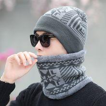 Neck warmer winter hat mask cap Balaclava scarf Winter wool Hats For men knitted Beanie Knit Hat Skullies Beanies