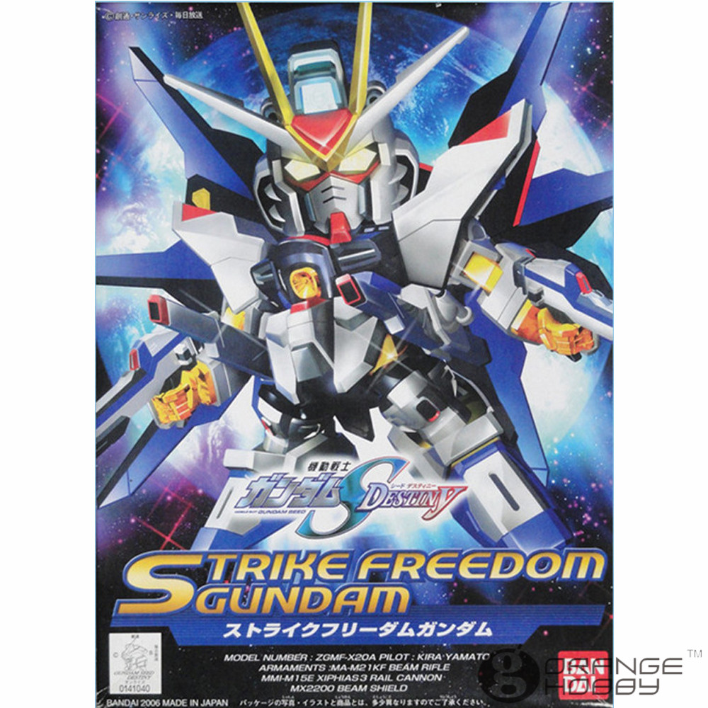 OHS Bandai SD BB 288 Q-Ver Strike Freedom Gundam Mobile Suit Assembly Model Kits oh bandai bandai gundam model sd q version bb 309 sangokuden wu yong bian xiahou yuan battle