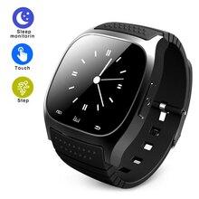 M26 Smartwatch Bluetooth Relógio Inteligente com Alitmeter Music Player Pedômetro para Android Telefone Inteligente para Xiaomi para Meizu