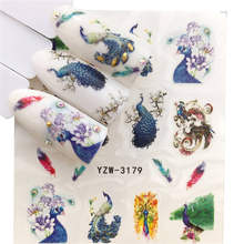 LCJ 1 Sheet Nail Art Water Decal Autumn Theme Nail Sliders Decor Tips Peacock Pattern Sticker For Nail Beauty Care(China)