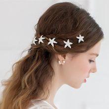цены на Ocean Style Metallic Silver Starfish Hair Stick Women Bridal Wedding Hairpin Glitter Rhinestone Decorative U Side Comb Barrettes  в интернет-магазинах