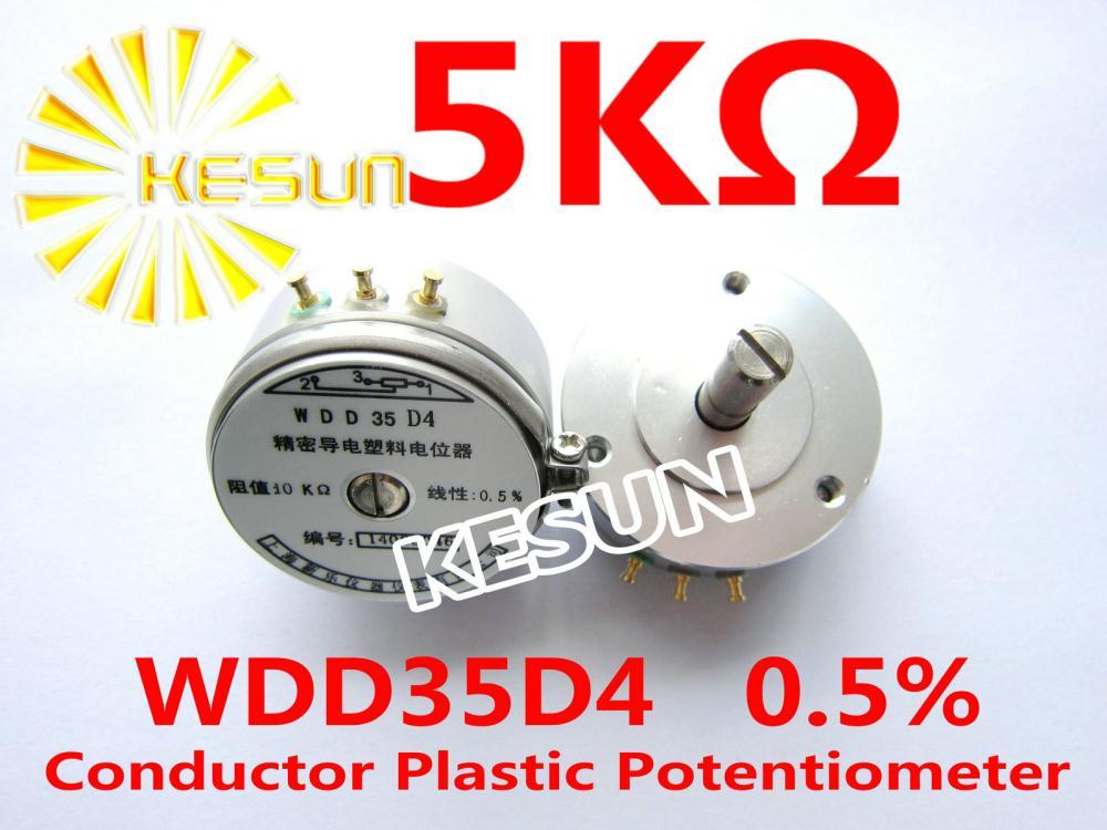 WDD35D4 WDD35D 4 0 5 1K 2K 5K 10K OHM 2W Condutive Plastic Potentiometer x 5PCS
