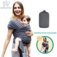 Porte-bébé écharpe pour bébé doux nouveau-nés écharpe pour bébé respirant Wrap Hipseat allaitement naissance confortable couverture d'allaitement gris foncé