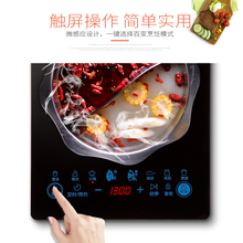 JUMAYO SHOP COLLECTIONS – INTELLIGENT TOUCH INDUCTION COOKER