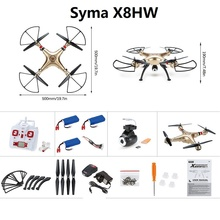 Syma X8HW WIFI 2MP HD Camera FPV RC Drone 2.4G 4CH 6Axis Altitude Hold Headless Mode RC Quadcopter with 3pcs battery