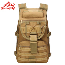 купить Outdoor Tactical Male Backpack Large Capacity Military Bag Camouflage Oxford Waterproof Men Backpack Climbing Sports Travel Bags по цене 2042.51 рублей