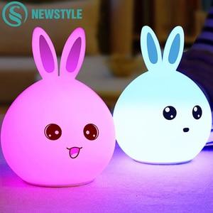 Image 1 - かわいいウサギのシリコーンledナイトライトusb充電式ベビー寝室の夜のランプタッチセンサー子供ベビーギフト