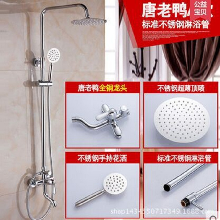 Kitchen faucet copper hot and cold faucet bathroom shower shower set lift rod round stainless steel shower head factory direct